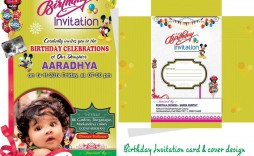 000 Best Free Online Birthday Invitation Card Maker With Photo High Def  1st