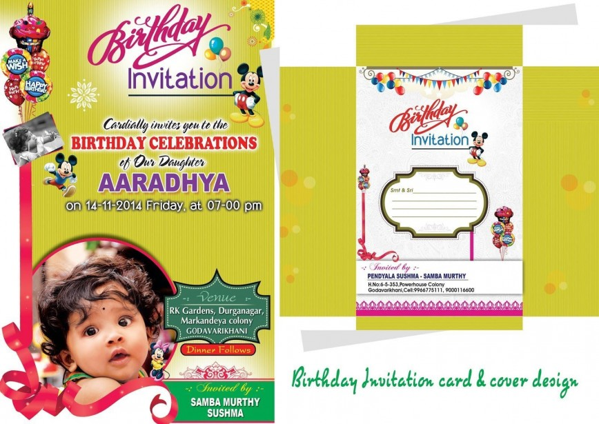 000 Best Free Online Birthday Invitation Card Maker With Photo High Def  1st868
