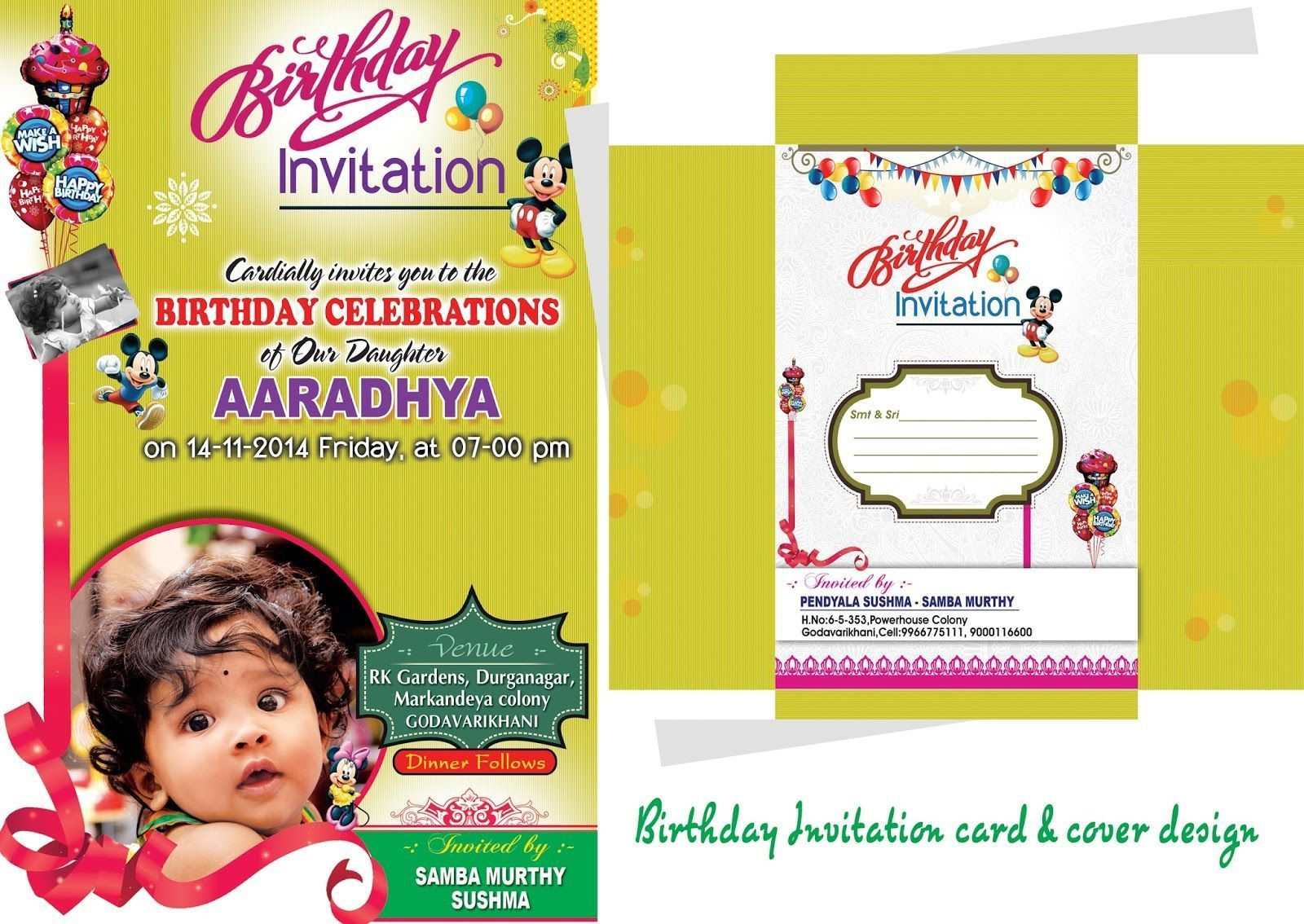 000 Best Free Online Birthday Invitation Card Maker With Photo High Def  1stFull