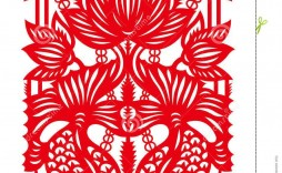 000 Excellent Chinese Paper Cut Template Idea  Templates
