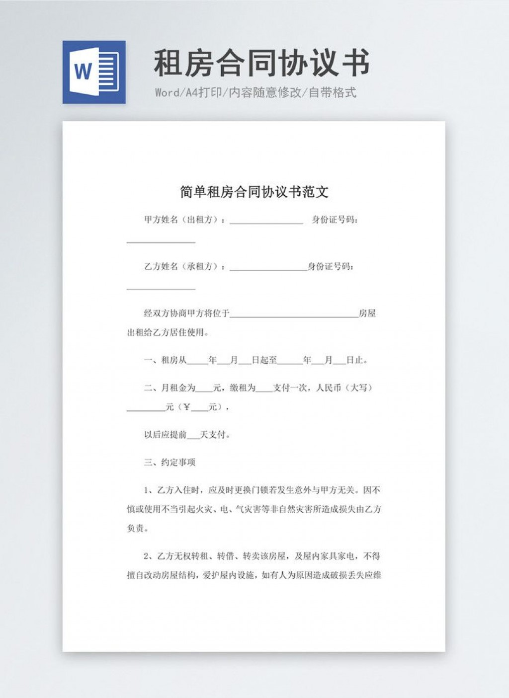 000 Fantastic Template For Rental Agreement Example  Lease Sample House CarLarge