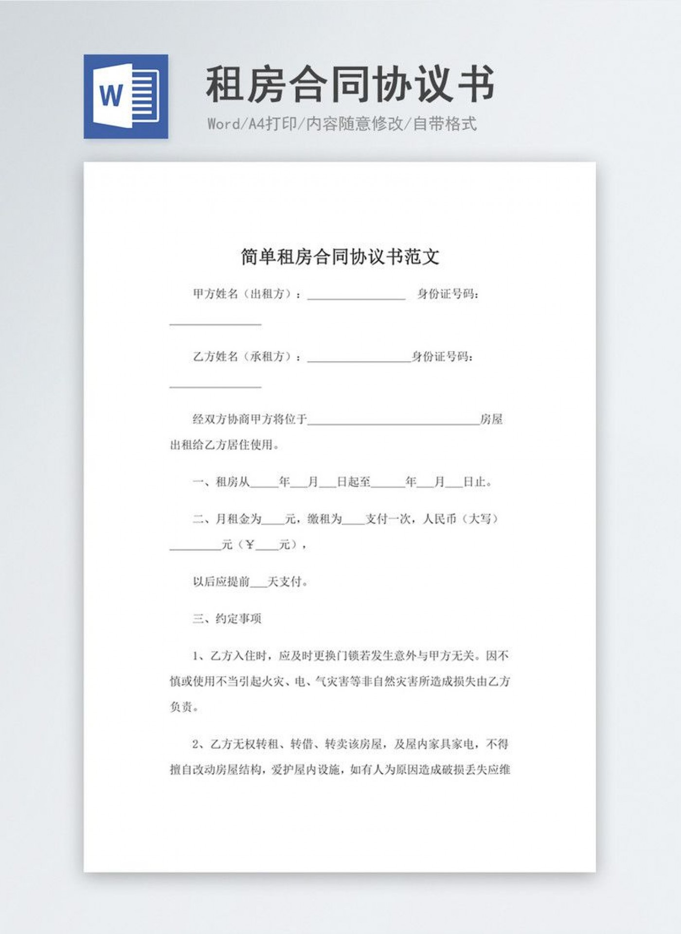 000 Fantastic Template For Rental Agreement Example  Lease Sample House Car1400
