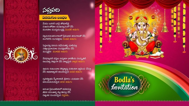 000 Impressive Free Online Indian Wedding Invitation Card Template Highest Quality 728