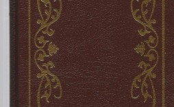 000 Magnificent Old Book Cover Template Picture  Fashioned Word
