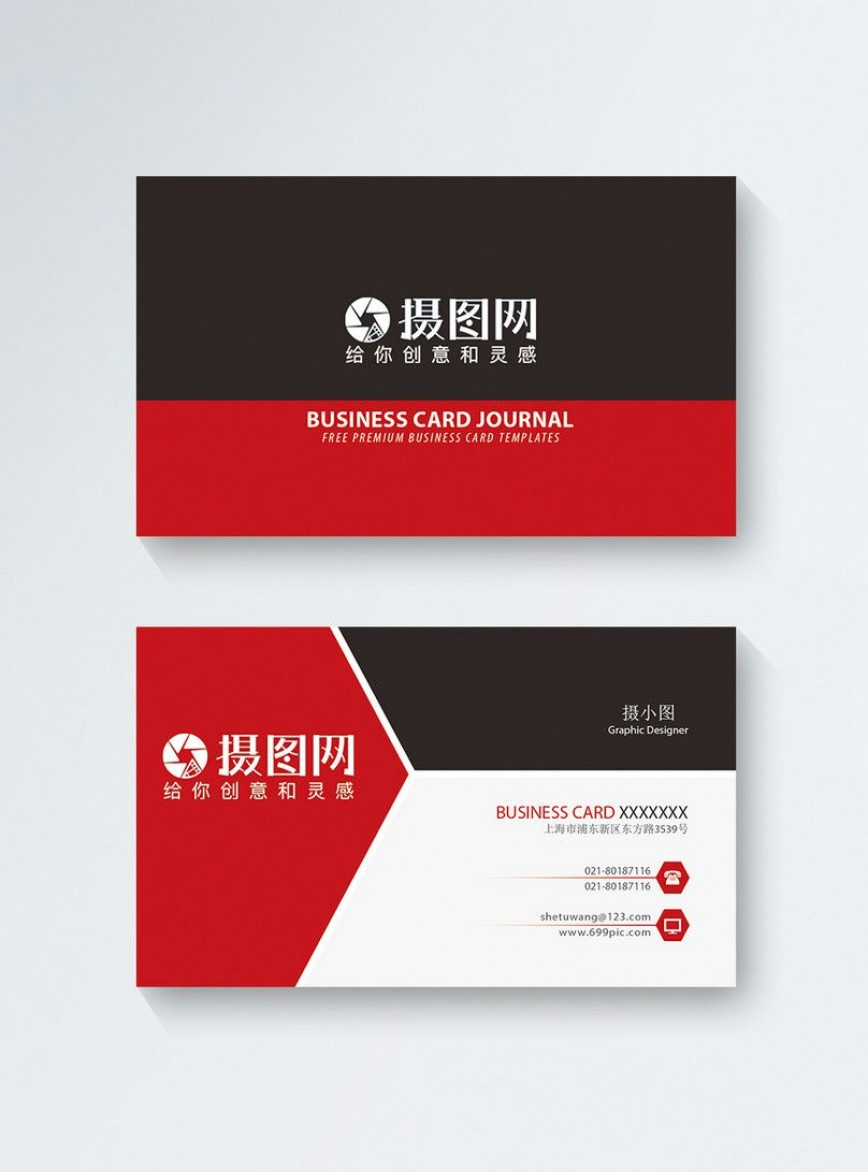 000 Surprising Personal Busines Card Template Highest Clarity  Trainer Free Training
