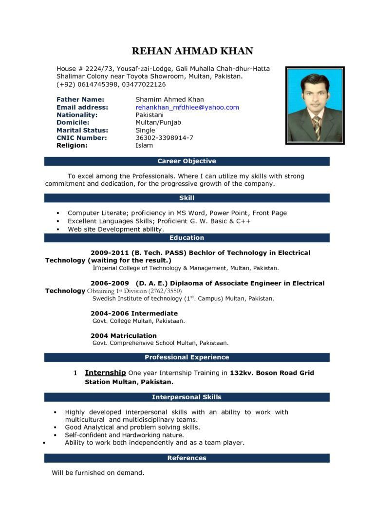 000 Top Resume Template Microsoft Word 2020 Highest Quality  FreeFull