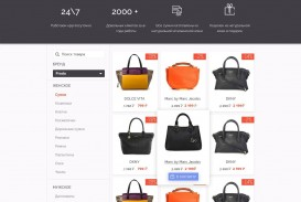 000 Unique Ecommerce Website Template Html Free Download Inspiration  Bootstrap 4 Responsive With Cs Jquery
