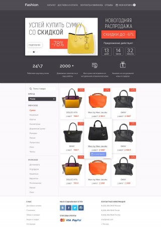 000 Unique Ecommerce Website Template Html Free Download Inspiration  Bootstrap 4 Responsive With Cs Jquery320