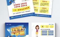 000 Wondrou School Open House Flyer Template Concept  Free Microsoft High