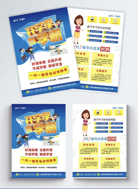 000 Wondrou School Open House Flyer Template Concept  Elementary Free Word480