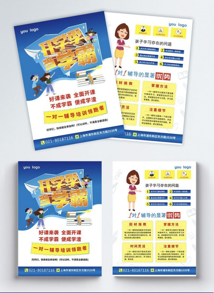 000 Wondrou School Open House Flyer Template Concept  Elementary Free Word728