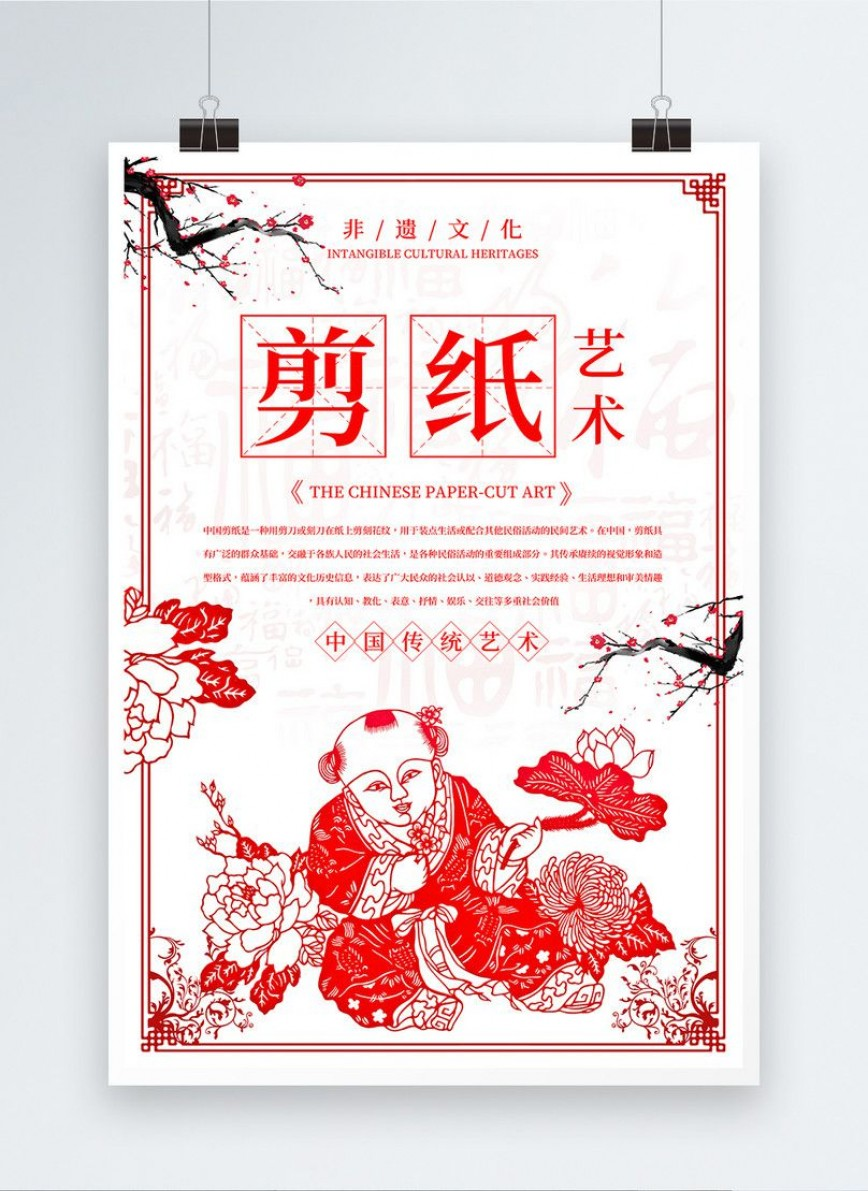 001 Awesome Chinese Paper Cut Template Sample  Templates Zodiac