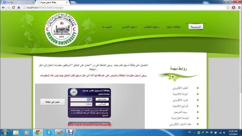 001 Formidable Web Page Design Template In Asp Net Sample  Asp.netLarge