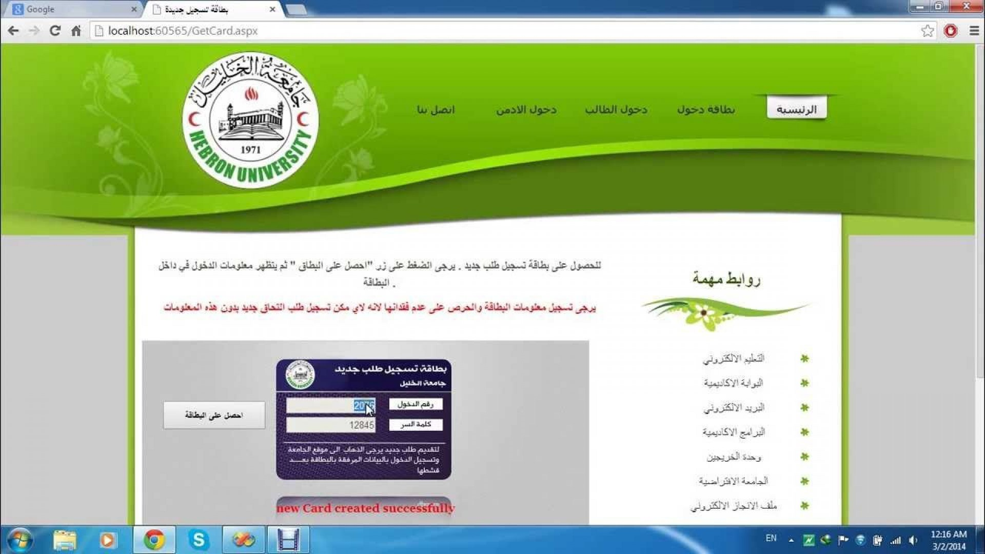 001 Formidable Web Page Design Template In Asp Net Sample  Asp.net1920