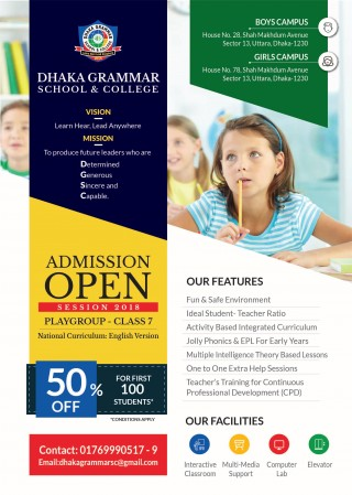 001 Outstanding School Open House Flyer Template Highest Clarity  Elementary Free Word320