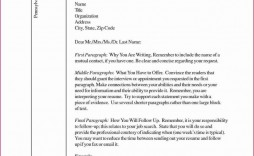 001 Rare Follow Up Email Template Request Design