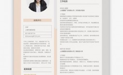 001 Wonderful Resume Template Word 2007 Free Photo  Microsoft Office For M