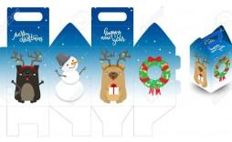 001 Wondrou Christma Gift Box Template Free Printable High Def  Tree
