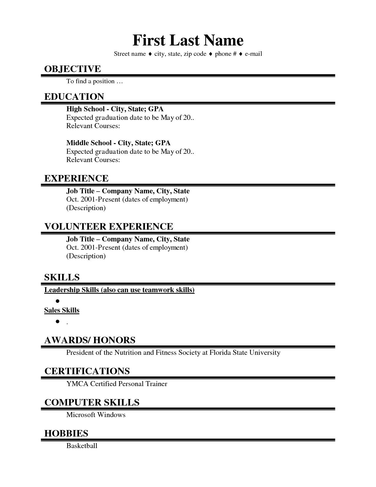 First Job Resume With No Experience Examples لم يسبق له مثيل الصور
