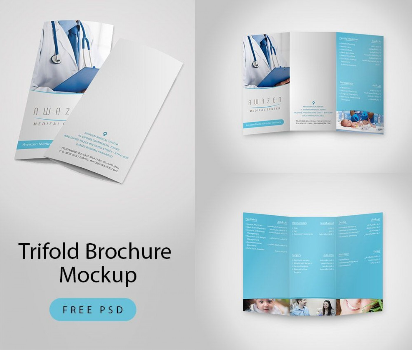 002 Awesome Brochure Template Photoshop Cs6 Free Download Concept 1400