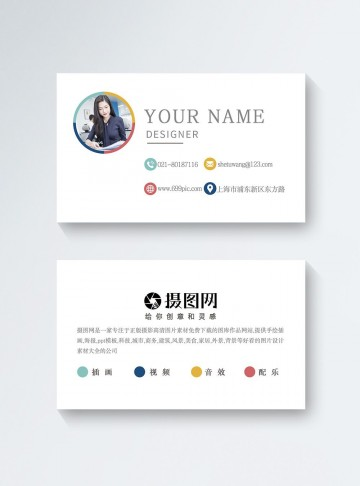 002 Awesome Powerpoint Busines Card Template Example  Ppt Create360