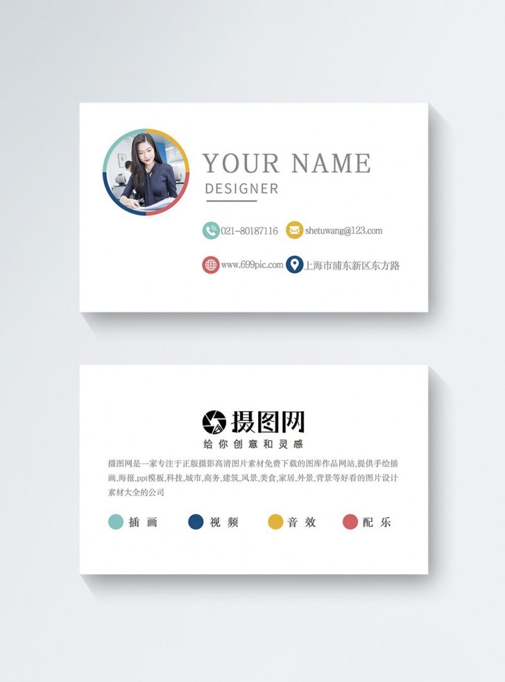 002 Awesome Powerpoint Busines Card Template Example  Ppt Create728