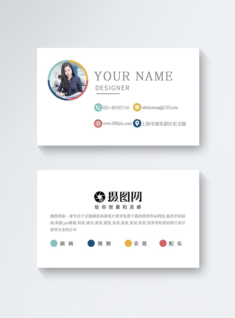 002 Awesome Powerpoint Busines Card Template Example  Ppt CreateFull