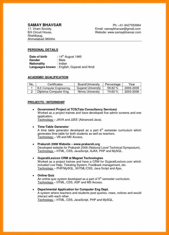 Teacher Resume Template Microsoft Word 2007 India ...