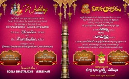 002 Marvelou Free Download Invitation Card Template Psd Concept  Indian Wedding Engagement Birthday