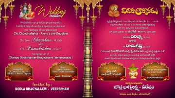 002 Marvelou Free Download Invitation Card Template Psd Concept  Indian Wedding360