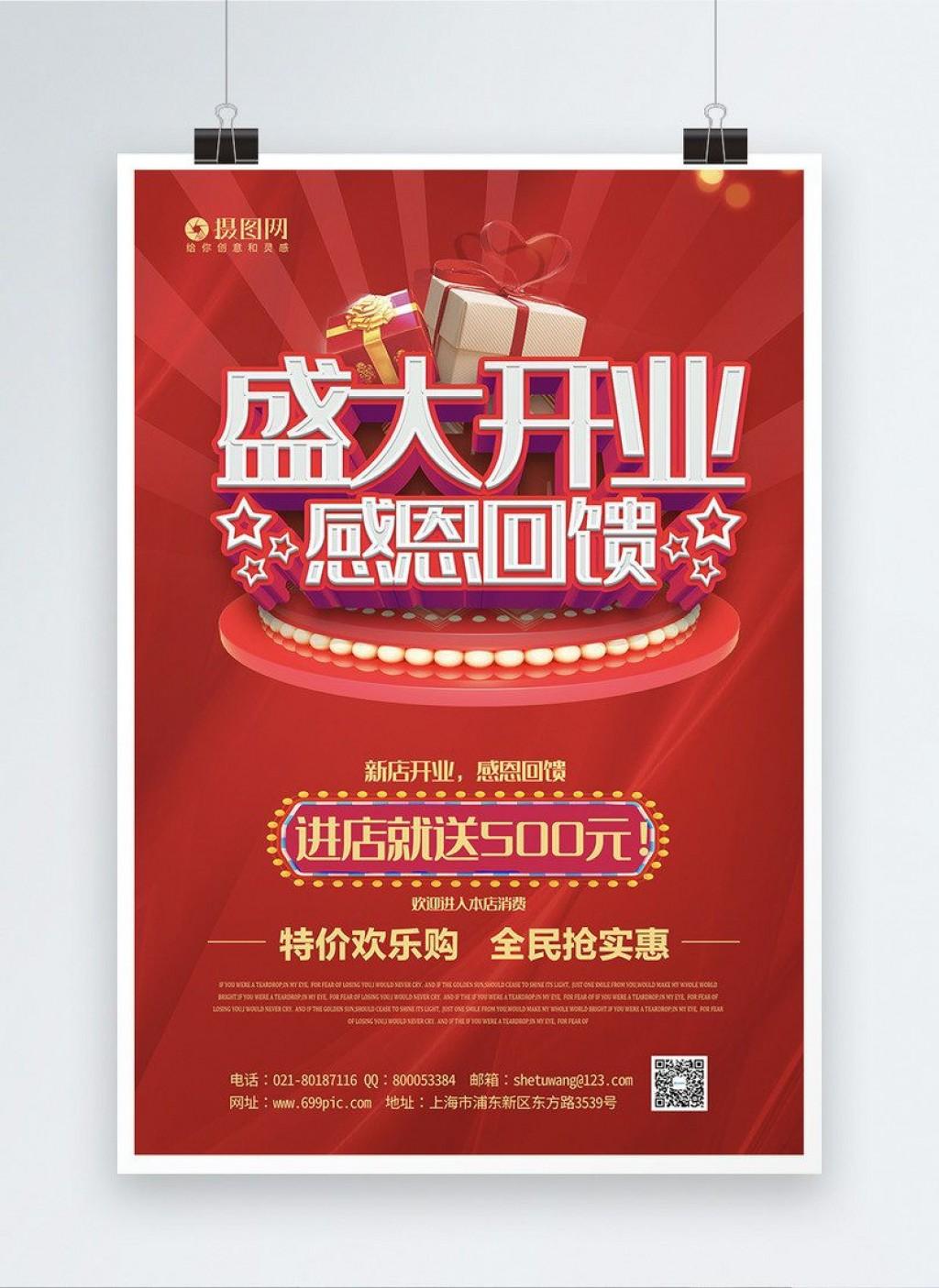 002 Phenomenal Grand Opening Flyer Template Sample  Free Psd BusinesLarge