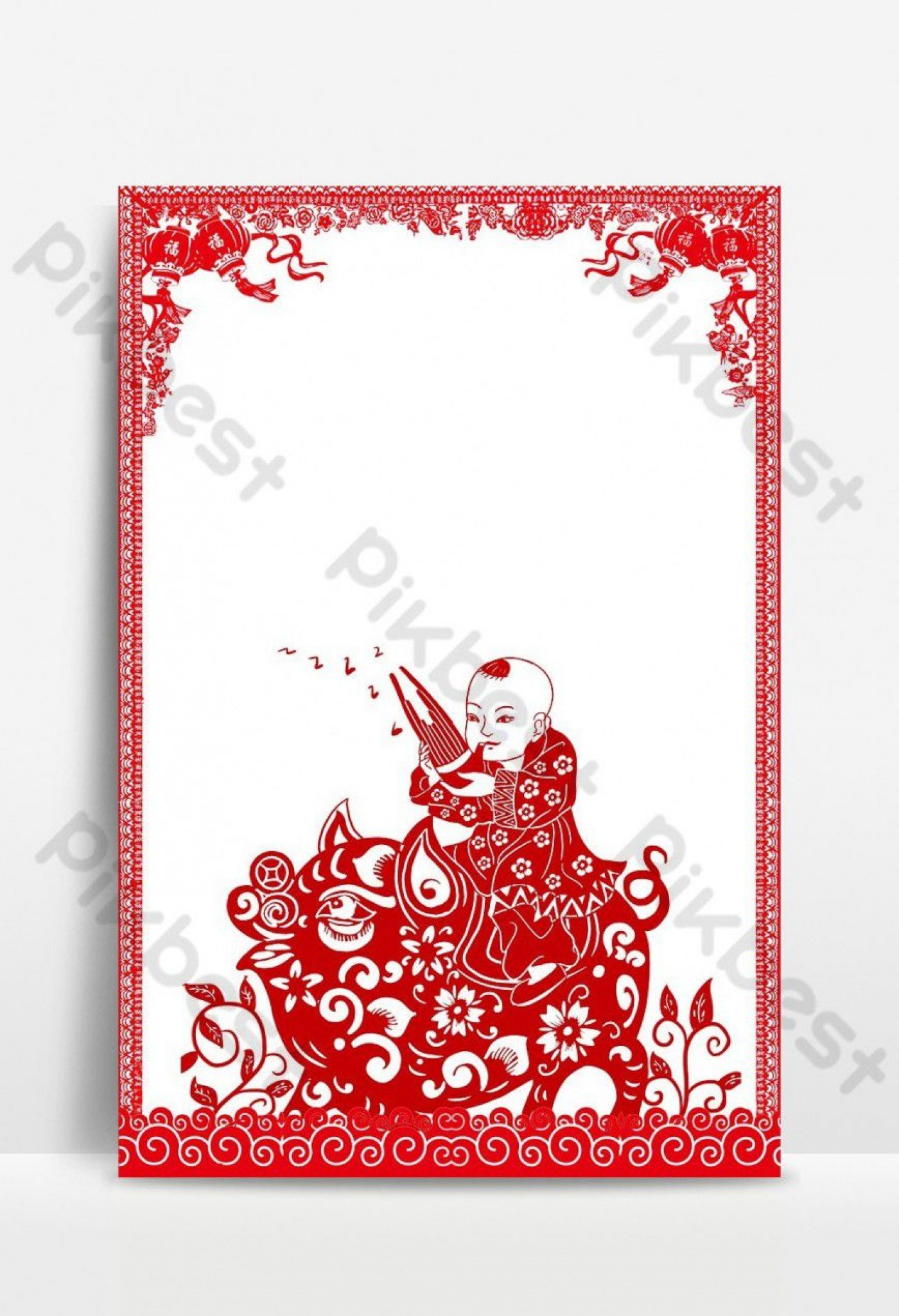 002 Shocking Chinese Paper Cut Template Highest Quality 1400