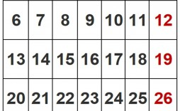 002 Striking Word 2020 Monthly Calendar Template Inspiration  Uk Free
