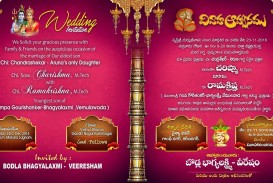 002 Surprising Free Online Indian Wedding Invitation Card Template Image