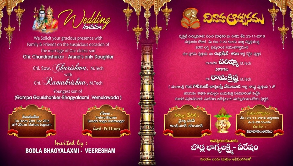 002 Surprising Free Online Indian Wedding Invitation Card Template Image 960
