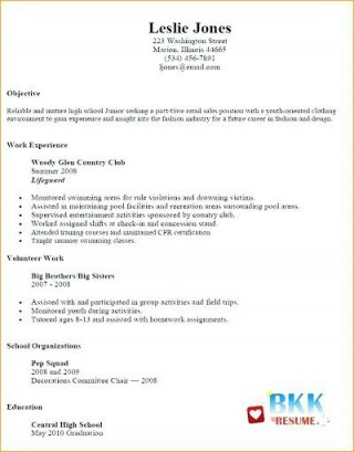 002 Unbelievable Resume Template For Teen High Def  Teenager First Job Australia320