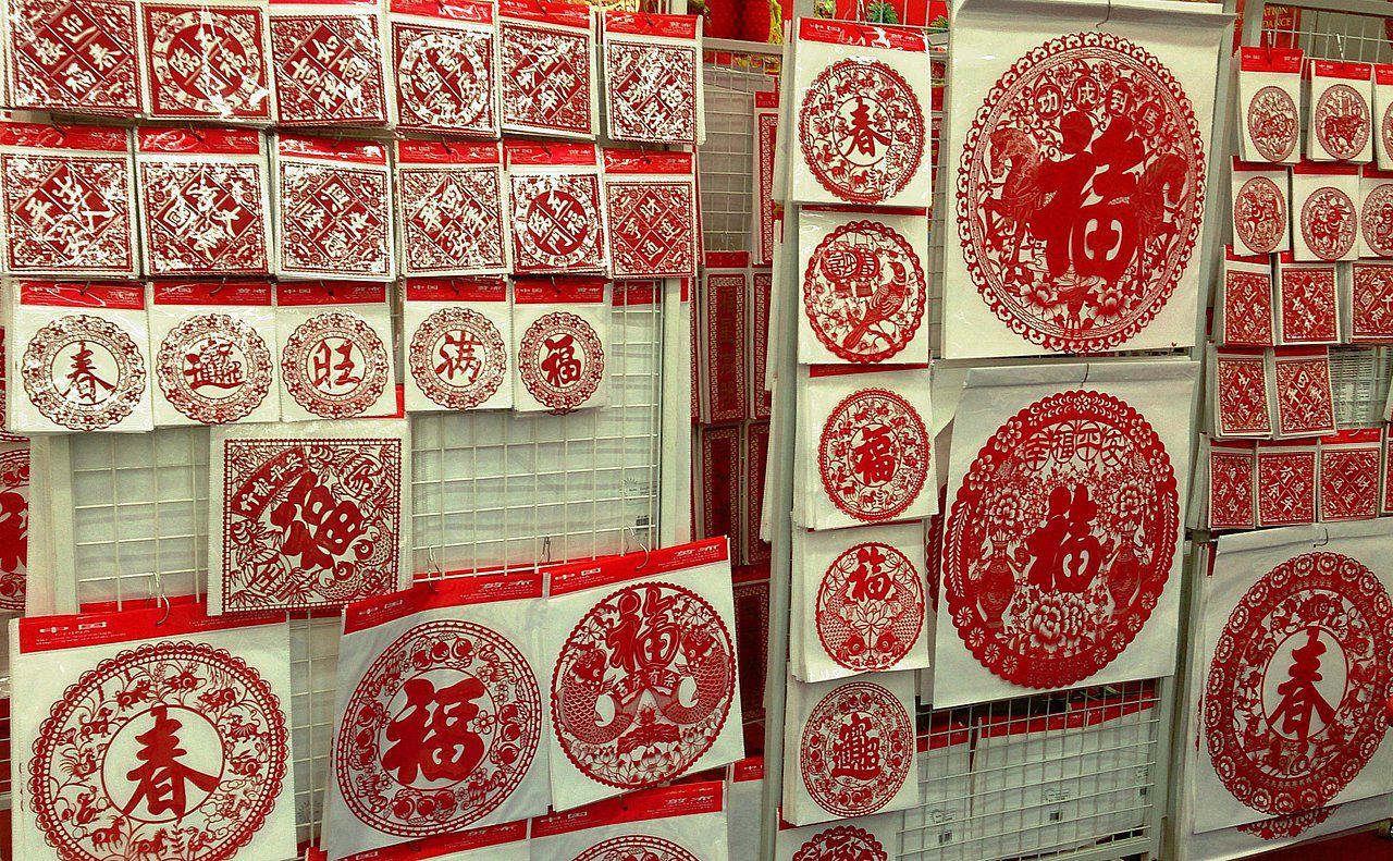 002 Unusual Chinese Paper Cut Template High Def  Templates ZodiacFull