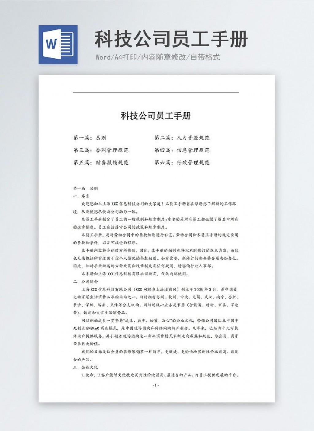 002 Wonderful Free Employee Handbook Template Word Highest Clarity  Sample In Training ManualLarge