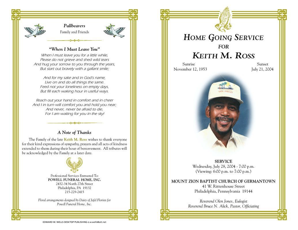 003 Marvelou Funeral Program Template Free Design  Printable