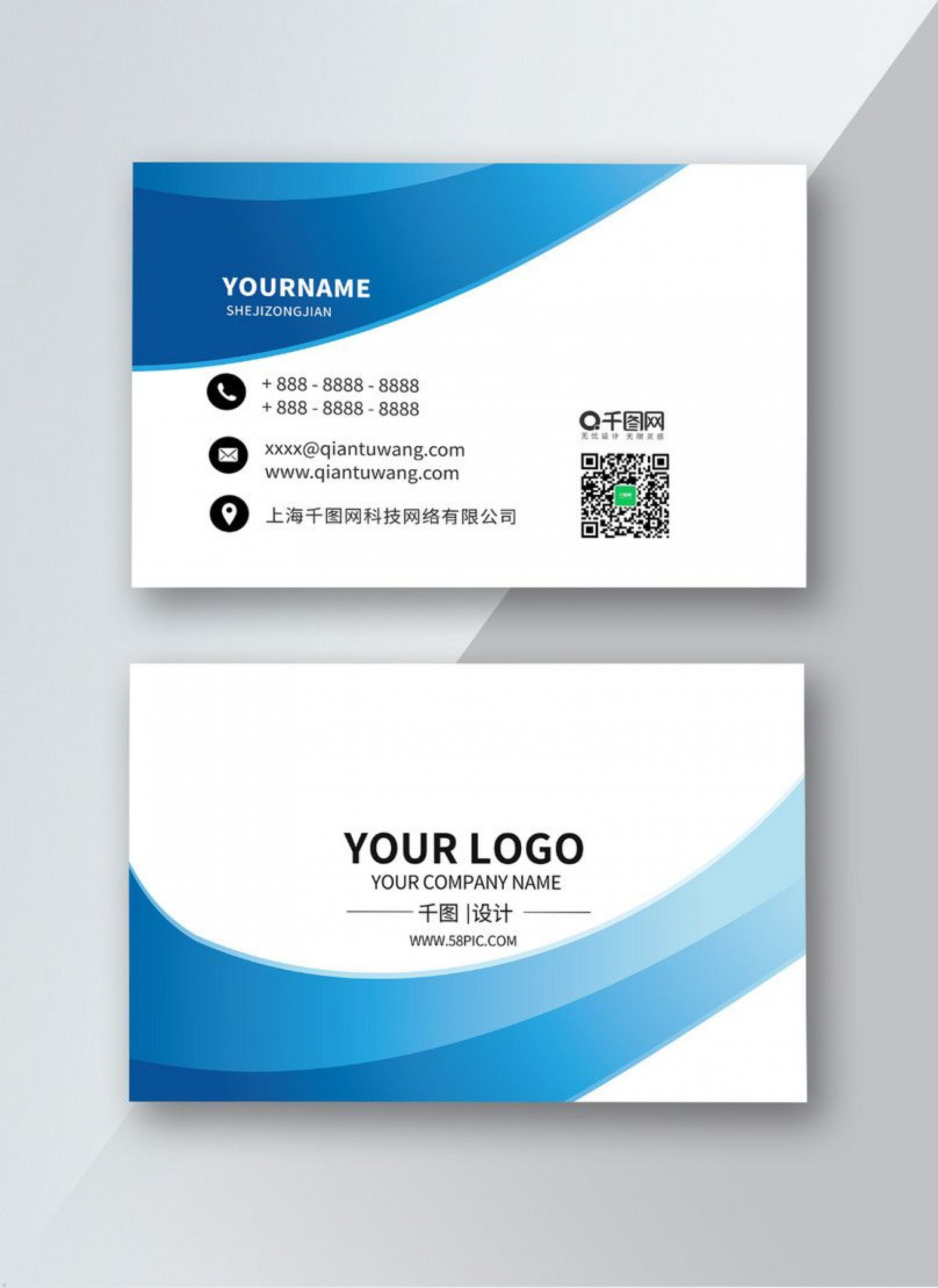 003 Sensational Free Download Busines Card Template High Resolution  For Microsoft Publisher Photoshop Powerpoint1920