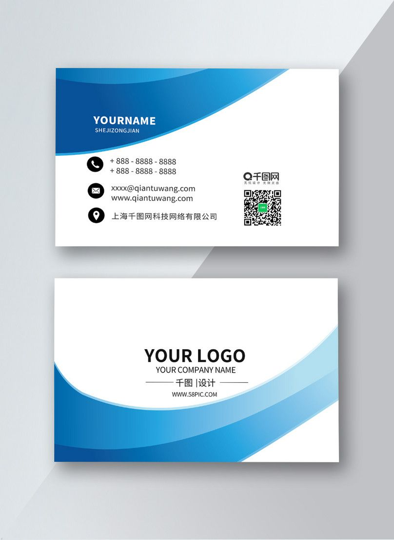 003 Sensational Free Download Busines Card Template High Resolution  Microsoft Word Photoshop Psd Double SidedFull