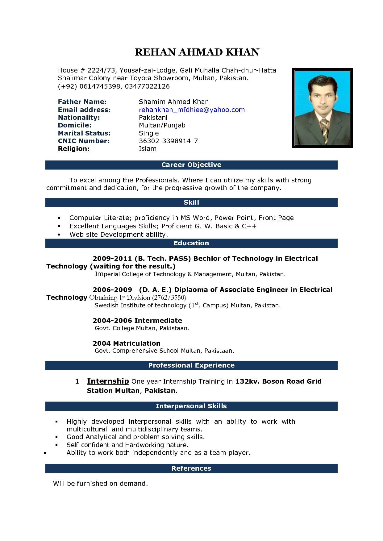 003 Singular Simple Resume Template Download In M Word Inspiration Full