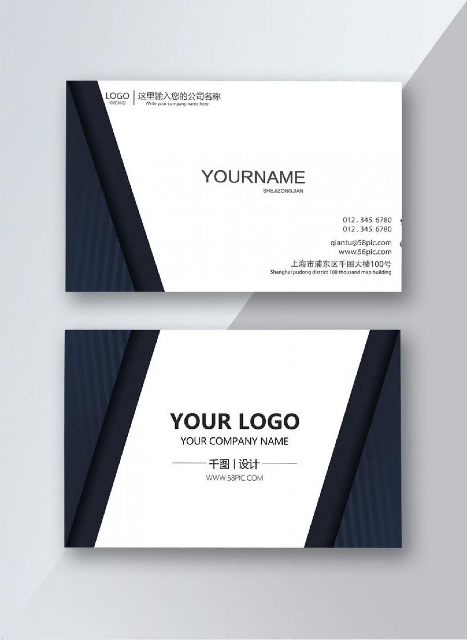 003 Unbelievable Folding Busines Card Template Image  Folded Photoshop Ai Free1920