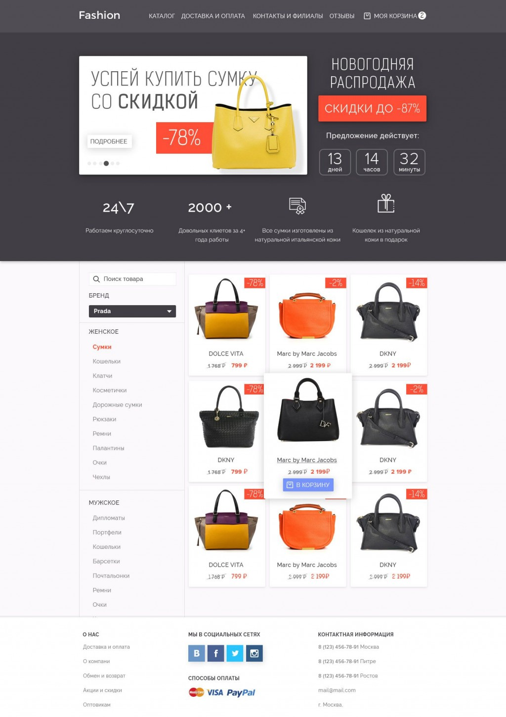 003 Unforgettable Free Ecommerce Website Template Download Example  Shopping Cart Bootstrap 3Large
