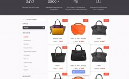 003 Unforgettable Free Ecommerce Website Template Download Example  Shopping Cart Bootstrap 3