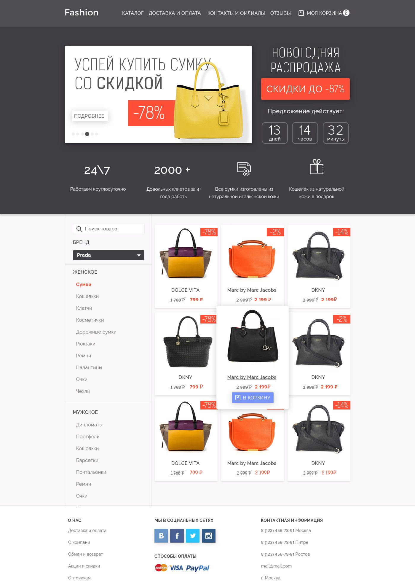 003 Unforgettable Free Ecommerce Website Template Download Example  Shopping Cart Bootstrap 3Full