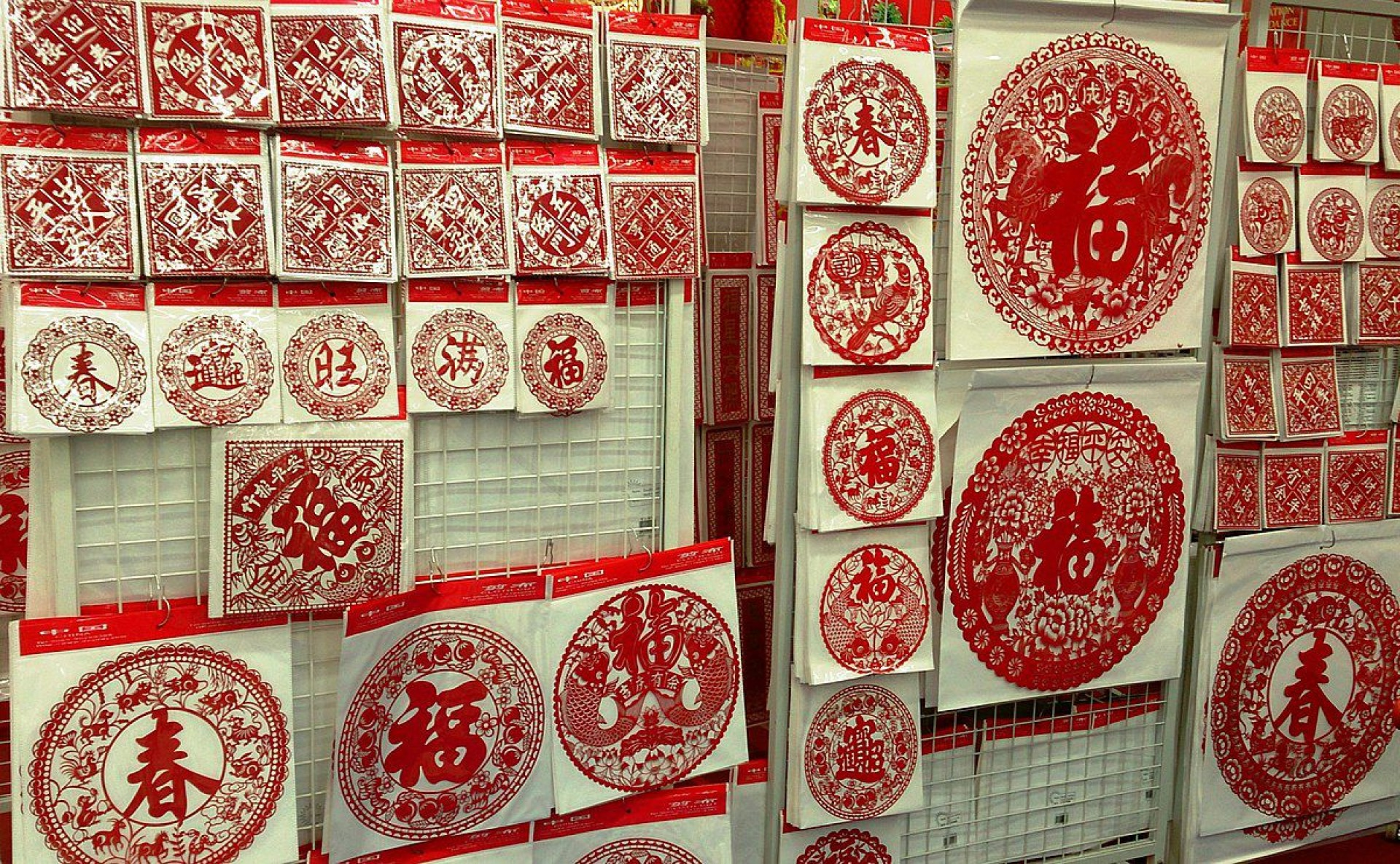 004 Formidable Chinese Paper Cut Template Highest Quality 1920