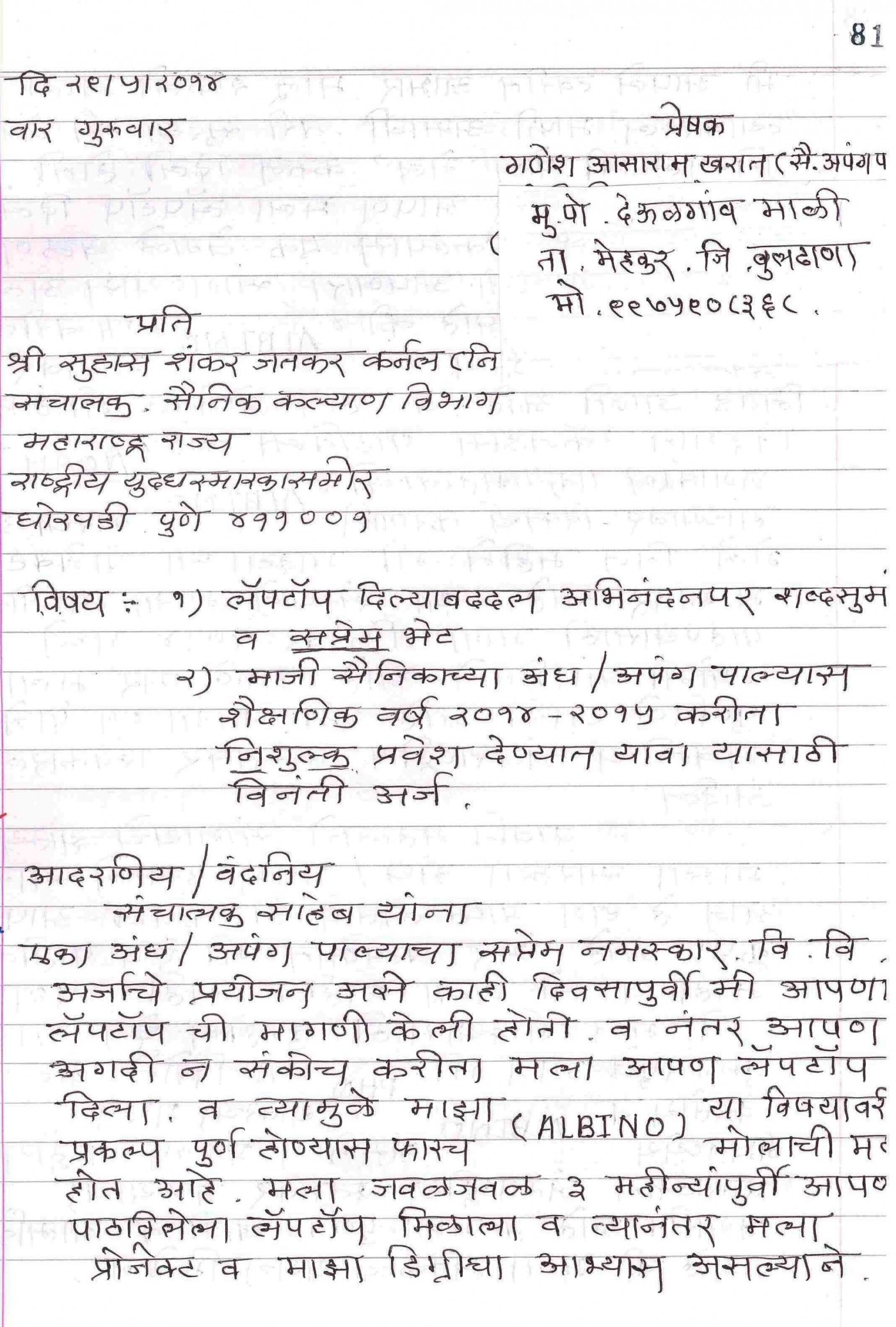 004 Staggering Hindi Letter Writing Format Pdf Free Download Concept 1400