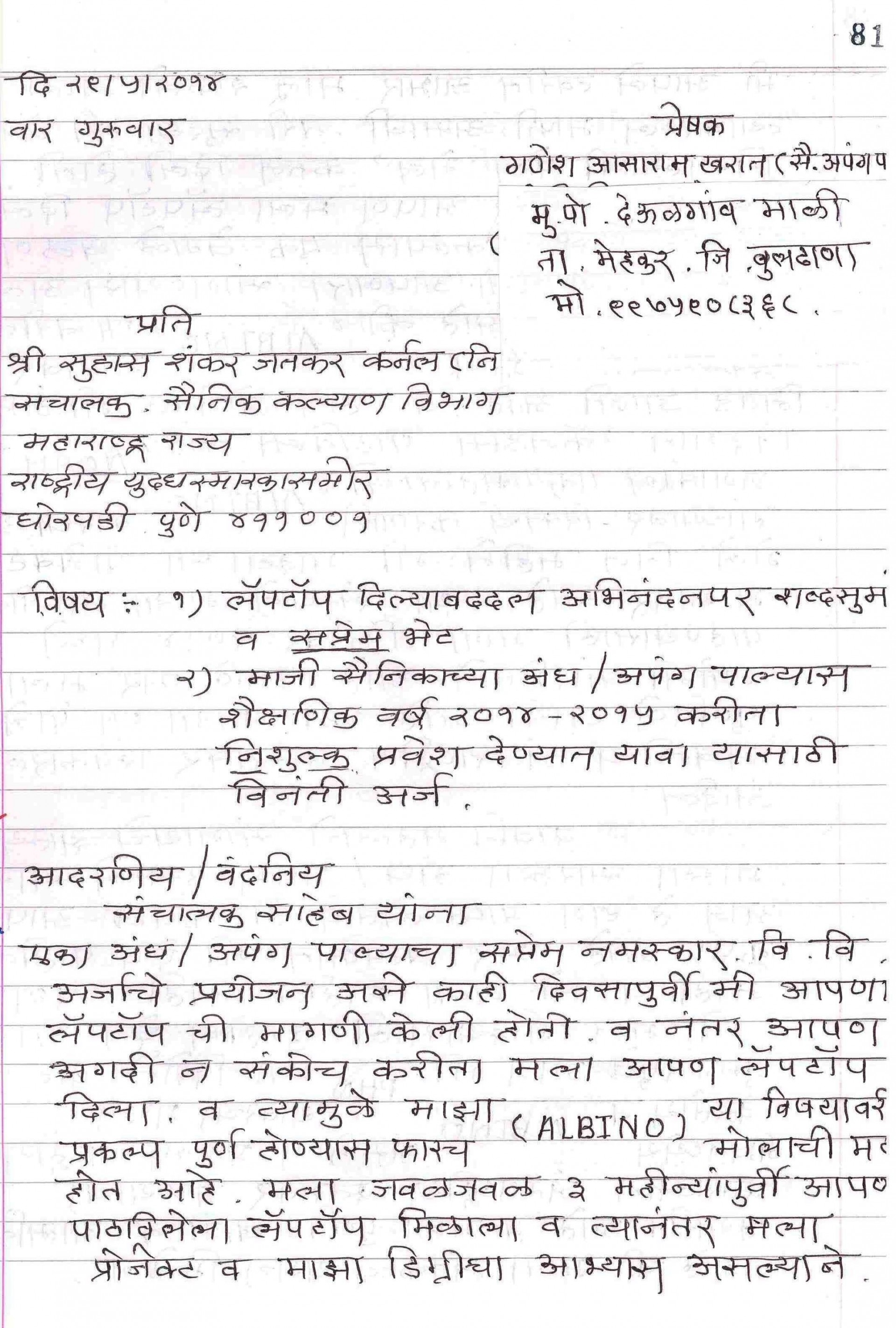 004 Staggering Hindi Letter Writing Format Pdf Free Download Concept 1920