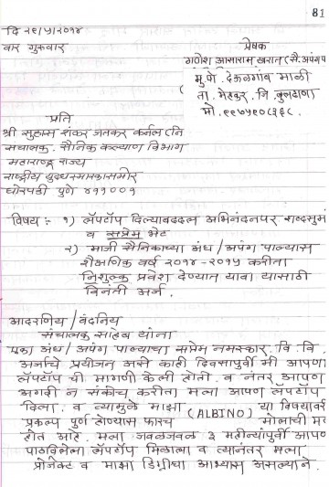 004 Staggering Hindi Letter Writing Format Pdf Free Download Concept 360